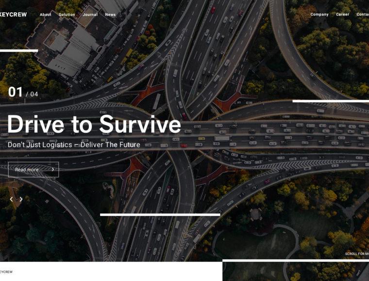 企業ブランド・コーポレートサイトを公開